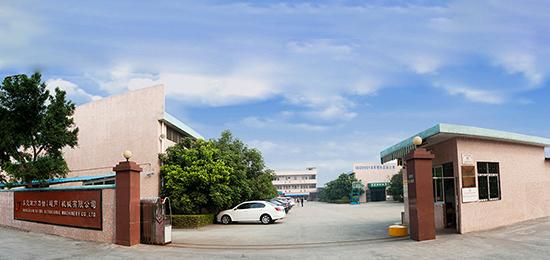 南方(fang)力(li)勁專(zhuan)業技術團隊