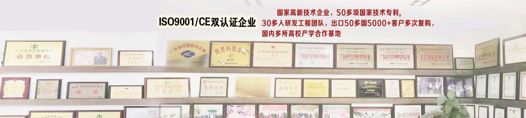 東莞市(shi)南方(fang)力(li)勁機械有(you)限公司