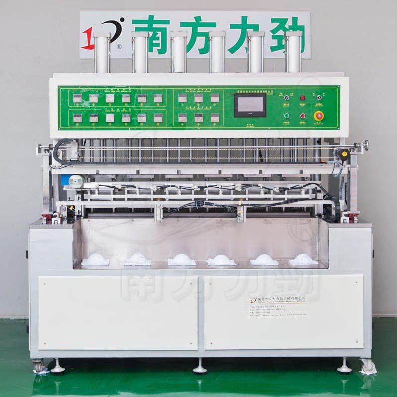 超声波全自动杯型口罩热压成型机NK-CMM10-6
