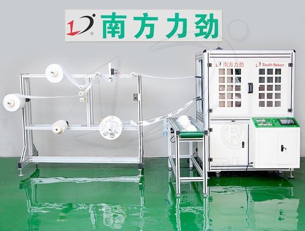 超声波全自动杯型口罩机NK-CMM09