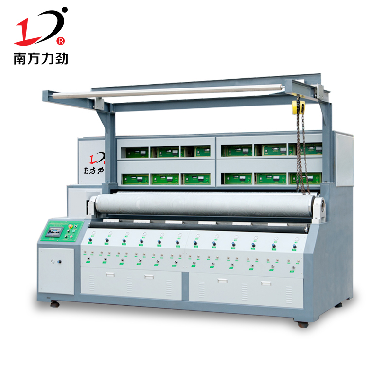 2.4米超聲波(bo)襉(jian)棉機